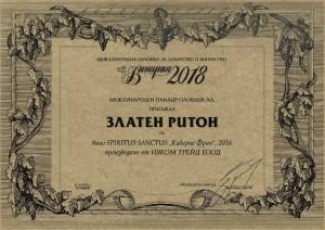 2018 Gold Riton