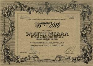 2018 Gold merlo