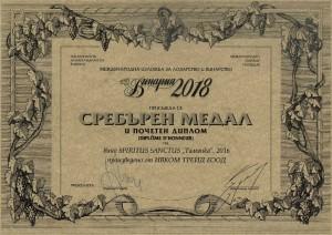 2018 Silver Tamnianka
